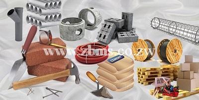 building materials exchange
